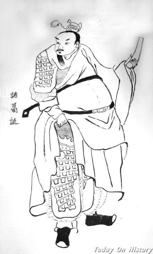 古代人物      诸葛诞 诸葛诞出生山东沂南,是三国时期曹魏的将领,与